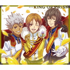 劇場版KING OF PRISM -PRIDE the HERO-Song&Soundtrack