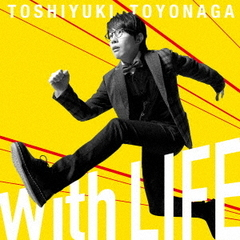 With LIFE[初回限定盤]