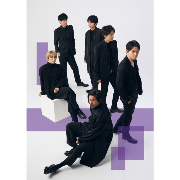 V6/Super Powers/Right Now(CDのみ/通常盤)