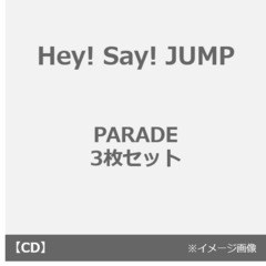 Hey! Say! JUMP/PARADE(初回限定盤1+2+通常盤 3枚セット)(外付特典:オリジナル・クリアファイル(A4サイズ))