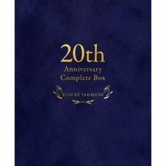 山内惠介/20th Anniversary Complete Box