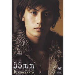 MEN'S DVD SERIES 加藤和樹/55mm