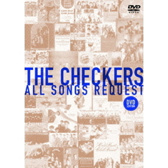 チェッカーズ/ALL SONGS REQUEST ~DVD edition~ 【廉価版】