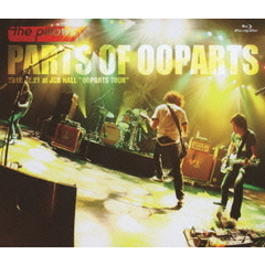 the pillows/PARTS OF OOPARTS(Blu-ray Disc)