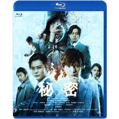 秘密 THE TOP SECRET(Blu-ray Disc)