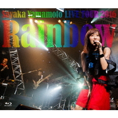 山本彩/山本彩 LIVE TOUR 2016 ~Rainbow~(Blu-ray Disc)