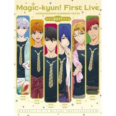ArtiSTARs/Magic-kyun! First Live 星ノ森サマーフェスタ2017(Blu-ray Disc)