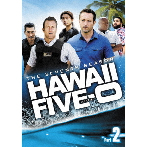 HAWAII FIVE-0 シーズン 7 DVD-BOX Part 2