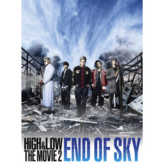 HiGH & LOW THE MOVIE 2 ~END OF SKY~ <外付け特典:B2サイズポスター付き>(Blu-ray Disc)
