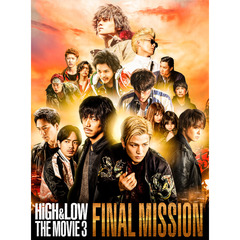 HiGH & LOW THE MOVIE 3 ~FINAL MISSION~ 豪華版Blu-ray <外付け特典:B2サイズポスター付き>(Blu-ray Disc)