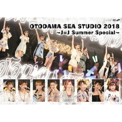 Juice=Juice/OTODAMA SEA STUDIO 2018 ~J=J Summer Special~(DVD)