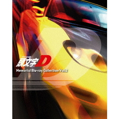 頭文字[イニシャル]D Memorial Blu-ray Collection Vol.2(Blu-ray Disc)