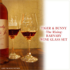 TIGER & BUNNY -The Rising- WINE GLASS SET