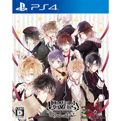 PS4 DIABOLIK LOVERS GRAND EDITION 限定版