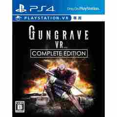 PS4 GUNGRAVE VR COMPLETE EDITION