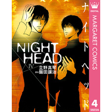 NIGHT HEAD 4