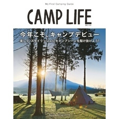 CAMP LIFE Spring Issue 2018