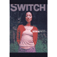 SWITCH Vol.17 No.4
