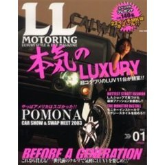 LL motoring Luxury style & life magazine No.01(2003AUG.)