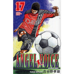 ANGEL VOICE 17