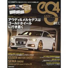 eS4 EUROMOTIVE MAGAZINE No.48(2014JAN.)