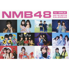 NMB48 2018 - 2019 CALENDAR for GIRLS