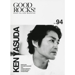 GOOD ROCKS! GOOD CULTURE MAGAZINE Vol.94