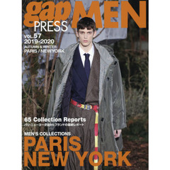 gap PRESS MEN vol.57(2019-2020Autumn & Winter) PARIS,NEW YORK MEN'S COLLECTIONS