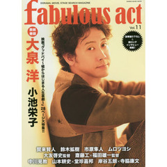 fabulous act DORAMA,MOVIE,STAGE SEARCH MAGAZINE Vol.11