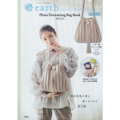 earth music&ecology Pleats Drawstring Bag Book-BEIGE- (ブランドブック)