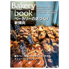 Bakery book  13