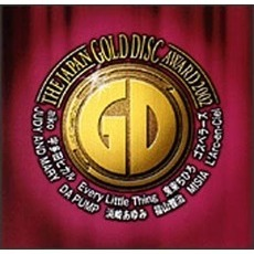 THE JAPAN GOLD DISC AWARD 2002
