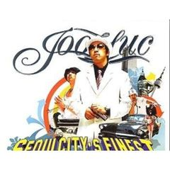 Various Artists/Joo Suc Vol. 4 - Seoul City's Finest : Superior Vol.2 (輸入盤)