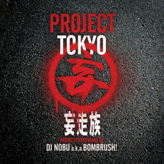 PROJECT TOKYOMixed by DJ NOBU a.k.a. BOMBRUSH!