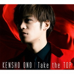 Take the TOP【豪華盤】<メーカー特典:オリジナル・ツイストバンド(全1種)>