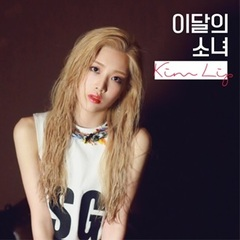 KIM LIP (LOONA)/REISSUE : SINGLE : KIM LIP (B-VER.)(輸入盤)