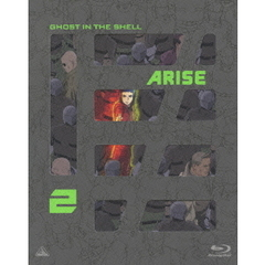 攻殻機動隊ARISE 2(Blu-ray Disc)