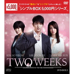 TWO WEEKS DVD-BOX 2 <シンプルBOX 5000円シリーズ>