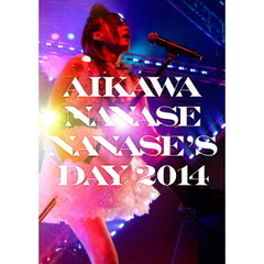 相川七瀬/NANASE'S DAY 2014(DVD)