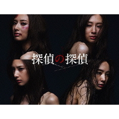 探偵の探偵 Blu-ray BOX(Blu-ray Disc)