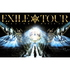 "EXILE/EXILE LIVE TOUR 2015 ""AMAZING WORLD"" 豪華盤(Blu-ray Disc)"