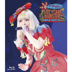 きゃりーぱみゅぱみゅ/KPP 5iVE YEARS MONSTER WORLD TOUR 2016 in Nippon Budokan<通常盤>(1Blu-ray)(Blu-ray Disc)