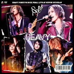 SuG/HEAVY POSITIVE ROCK FINAL LIVE AT NIPPON BUDOKAN 通常盤