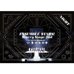 あんさんぶるスターズ!Starry Stage 2nd ~ in 日本武道館~ NIGHT盤(Blu-ray Disc)