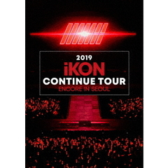 iKON/2019 iKON CONTINUE TOUR ENCORE IN SEOUL <初回生産限定盤>(Blu-ray)