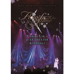 今井麻美/今井麻美 Winter Live 「Flow of time」 -2019.12.26 at EX THEATER ROPPONGI-(Blu-ray)