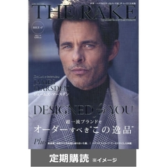 THE RAKE JAPAN EDITION  (定期購読)