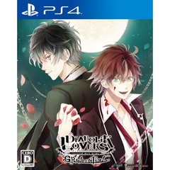 PS4 DIABOLIK LOVERS GRAND EDITION