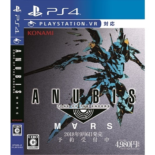 PS4 ANUBIS ZONE OF THE ENDERS:M∀RS