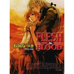 FLESH & BLOOD13